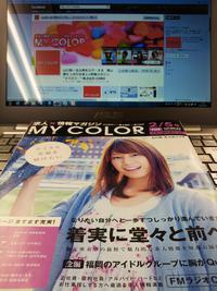 藤木美咲さん新作DVD (福岡県二日市あたり出身)