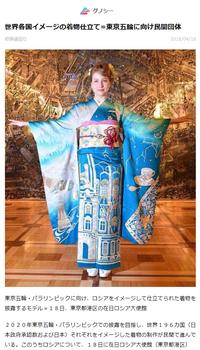 本日久留米でお披露目イベント 九州の財界が全面協力キモノプロジェクト