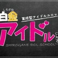 ジャパンエキスポ&TIFの予選