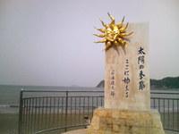 ちさとさん(旧名河村ちさと、吉永雅)湘南のミスコンに参加