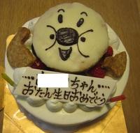 アンパンマンケーキ♪