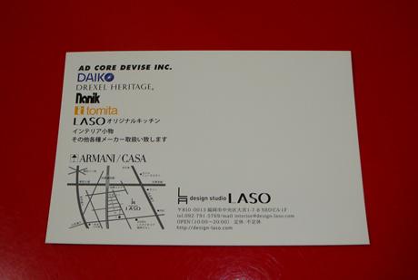 design studio LASO