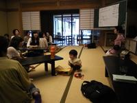 糸島で暮らすママたちの防災会議