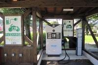 EV無料充電スタンド♪ / お盆休みのお知らせ。