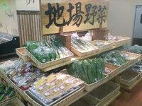 地野菜の売り場