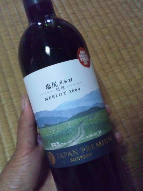 ワイン仲間