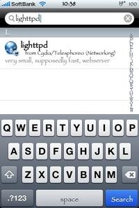 iPhoneでWebサーバー動かしてみました。