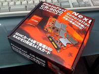 SSD化&ubuntu9.04で軽量・省電力・高速起動