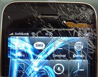 iPhone脱獄の次は、破壊・・・