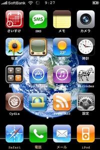 iPhone2.2.1ハック 脱獄レポート