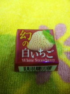 発見!!イチゴつながりで〜☆