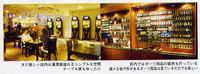 ダーツカフェ「TiTO STation」オープン!!