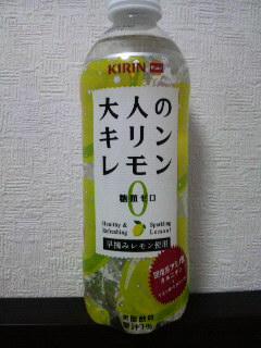 大人な飲み物!?