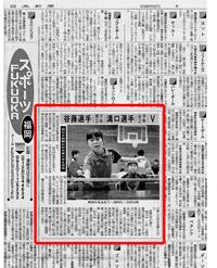 第13回西日本新聞社杯争奪中学生卓球大会開催結果!!