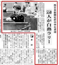 2017年10月30日(月曜日) 西日本新聞 記事掲載