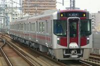 西鉄9000形の本線試運転はじまる(20170119)