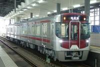 西鉄9000形が2両で本線試運転!(20170208)