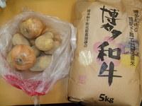 江口牧場の無洗米5kgが届きました!