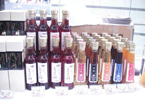 九州酢造商品2