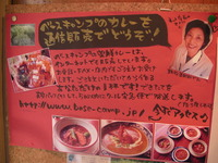 「薬膳カレー」店舗取材【ベースキャンプ】