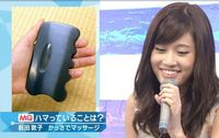 元AKB48のあの方がYOSAの商品を使っていました!