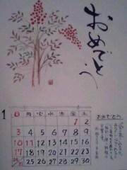 今年のカレンダー♪