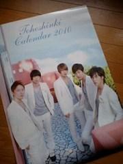 カレンダー その②
