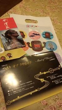 NHKの公開収録♪