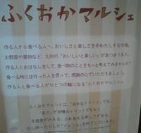 2012年05月09日