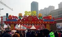 中国旧春節(その3)