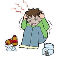 片頭痛を治したい!